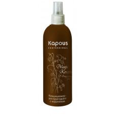 Kapous. Кондиционер-реструктурант с кератином.