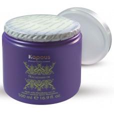 """Kapous. Маска для волос с маслом ореха макадамии серии """"Macadamia Oil"""""""
