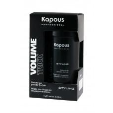 """Kapous. Пудра для создания объема на волосах """"Volumetrick"""" серии """"Styling"""""""