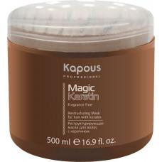 """Kapous. Реструктурирующая маска для волос с кератином серии """"Magic Keratin"""""""
