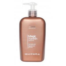 Kapous. Кератин лосьон для волос серии « Magic Keratin»