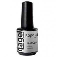 Kapous. Базовое покрытие «Base Coat» «LAGEL»