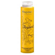 Kapous. Увлажняющий шампунь с маслом Арганы