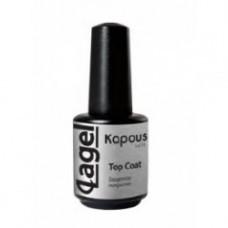 Kapous. Защитное покрытие «Top Coat» «LAGEL»