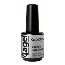 Kapous. Укрепляющее базовое покрытие «Vitamin Base Coat» «LAGEL»