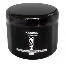 Kapous. Питательная восстанавливающая маска для волос с экстрактом пшеницы и бамбука