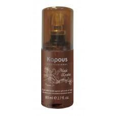 """Kapous. Флюид для секущихся кончиков волос с кератином серии """"Magic Keratin"""""""